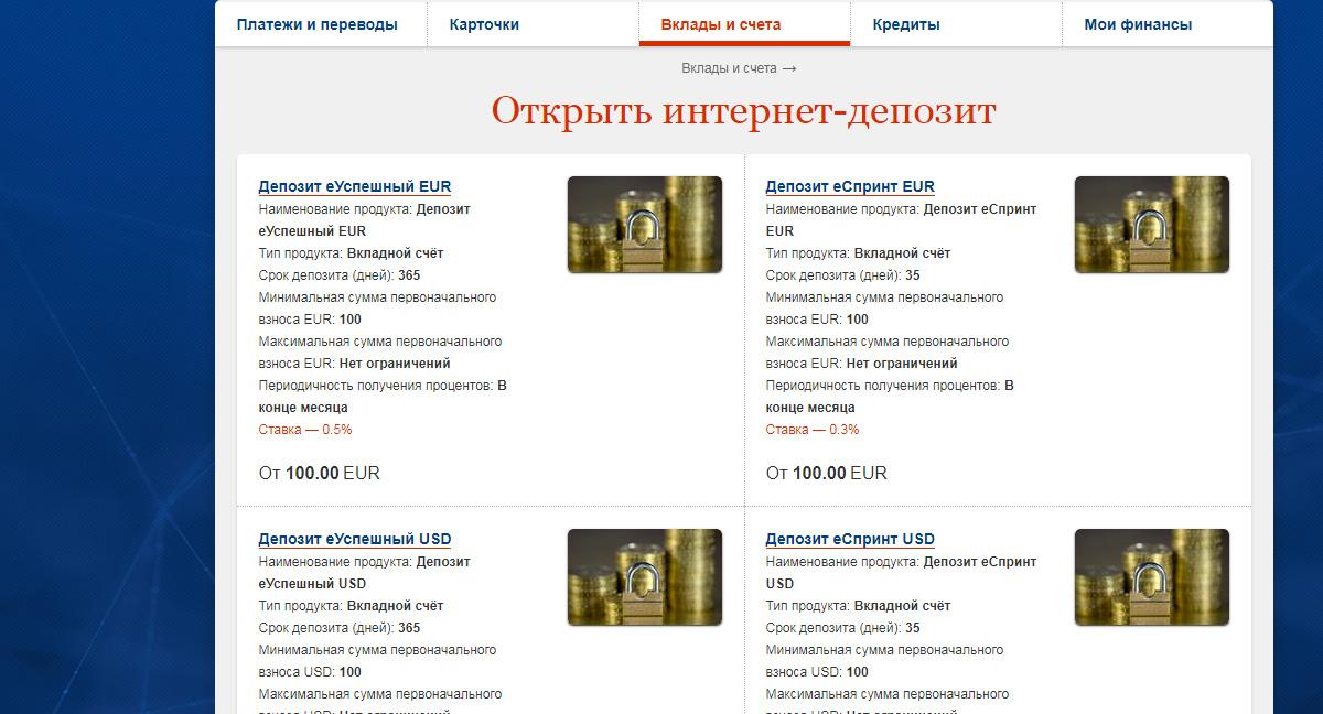 C:\Users\Денис\Pictures\т7.jpg